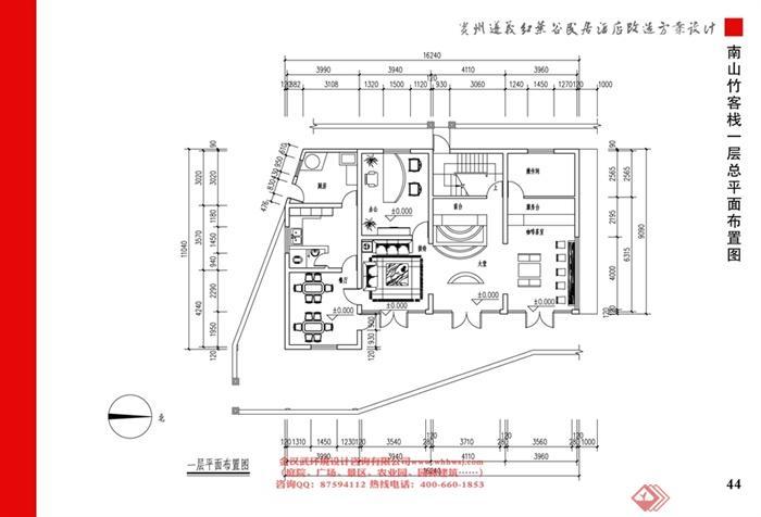 旅馆建筑设计平面图_某地红叶谷民宿改造设计-客栈平面图旅馆酒店空间-设计师图库