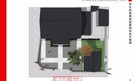 贵州红叶谷民宿改造设计