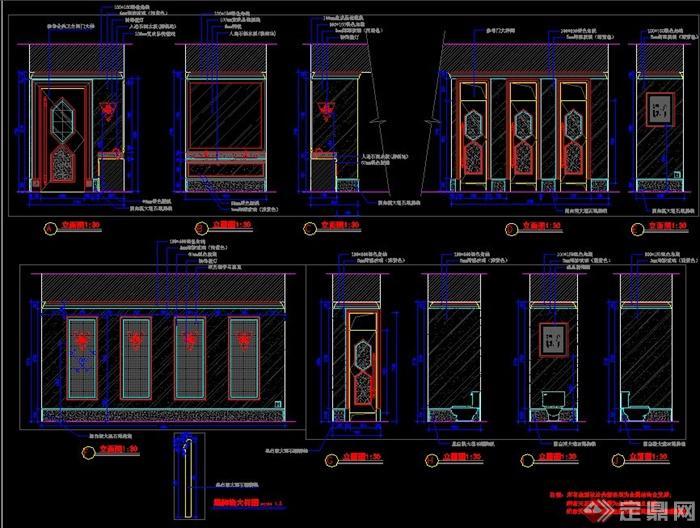 歐式公共女衛生間室內設計方案(帶效果圖)(4)