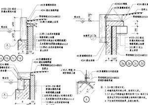 四款驳岸设计PDF详图