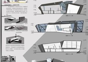 关于建筑设计JPG版面素材