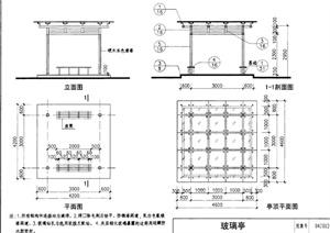 园林景观节点玻璃廊架设计PDF方案图