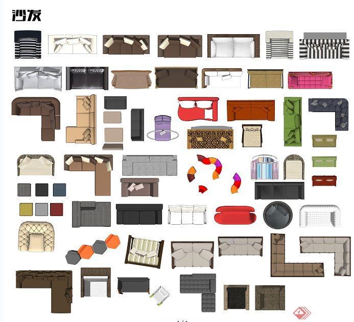 多款沙發PSD平面素材(1)