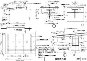 园林景观节点玻璃长廊设计PDF施工图