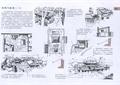 亭子,古建筑,景觀樹,庭院景觀