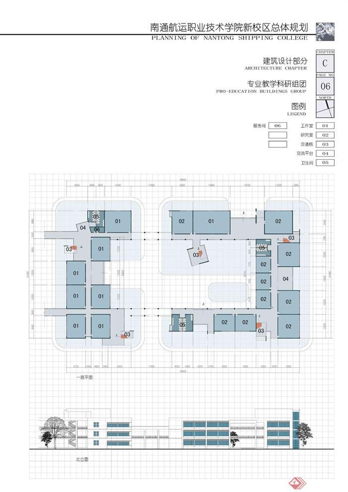 教育建筑,教学楼