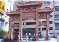 古建筑,古建筑门,公园大门,公园大门入口,古典建筑