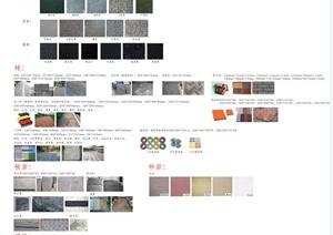 常用铺装设计JPG图片