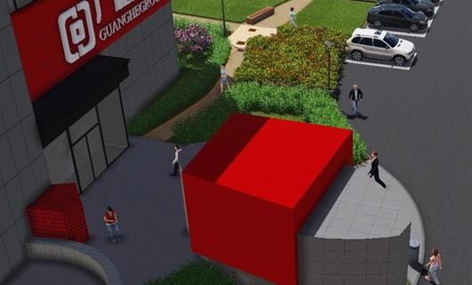北京市某办公楼前景观改造方案(已在施工)