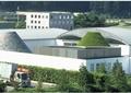 厂房,植物墙,卡车,工厂