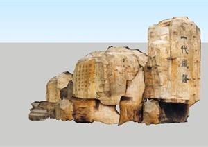 一个漂亮的景石设计SU(草图大师)模型