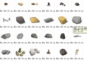 24种石头样式SU(草图大师)模型