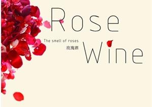 整套玫瑰酒包装设计3DMAX模型+CAD方案图+JPG效果图