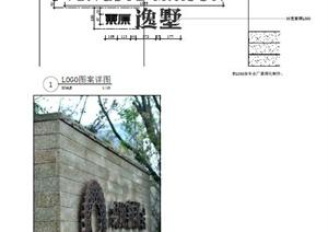 园林景观节点景墙设计PDF详图