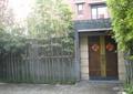 门,院子,栅栏,地面铺装