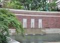 喷泉水池,水池水景,景墙,景墙水景