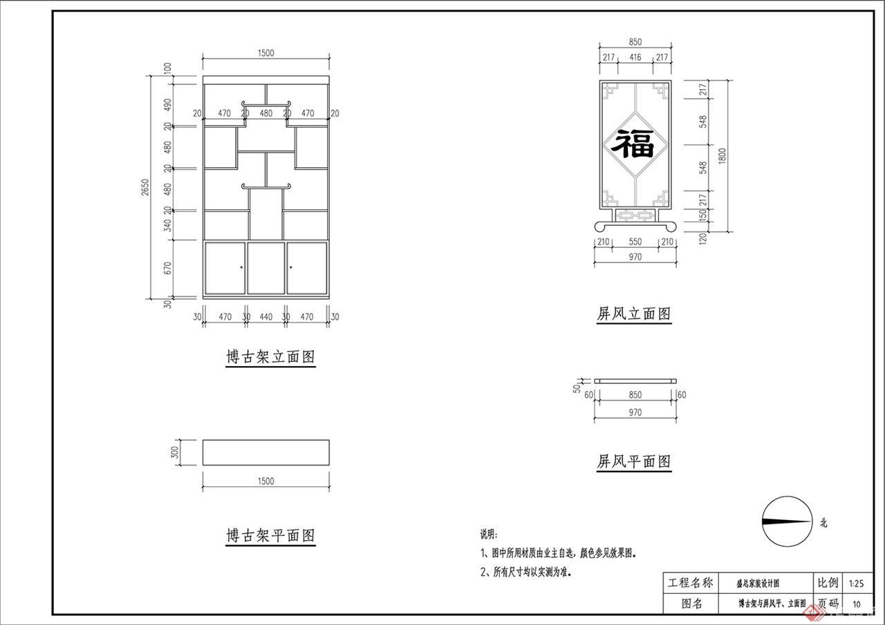 10Sheng_宅酒柜