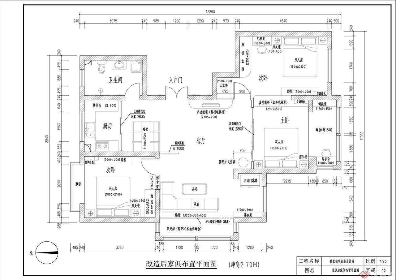 SUN_住宅G02
