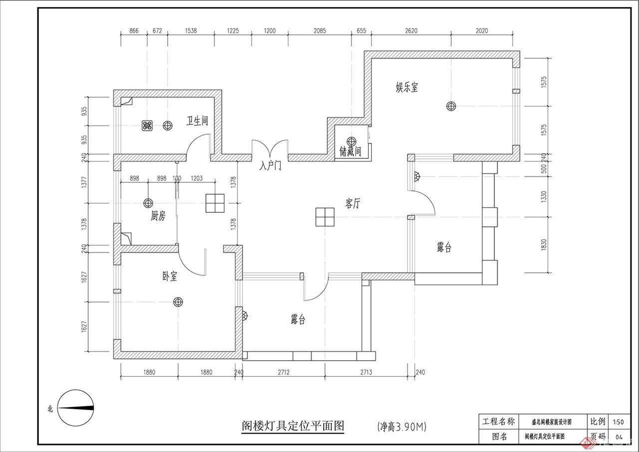 04Sheng_阁楼灯具