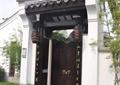 小锤门,门槛,地面铺装,灯笼,古建,住宅景观