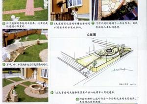 多个创意庭院设计经典案例JPG方案图