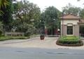 大门,入口景观,门房,标识墙,小区入口