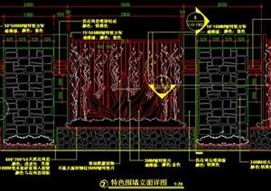 现代中式特色景墙CAD施工图