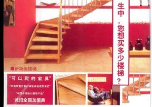 书封面3d、SU(草图大师)材质贴图