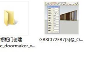 SU(草图大师)插件橱柜门创建gkware_doormaker素材