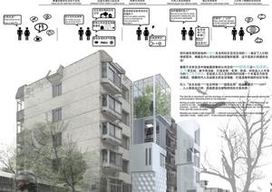 2014UA獲獎方案jpg圖集