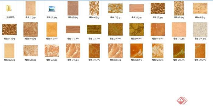 石材集3d、su材质贴图(8)