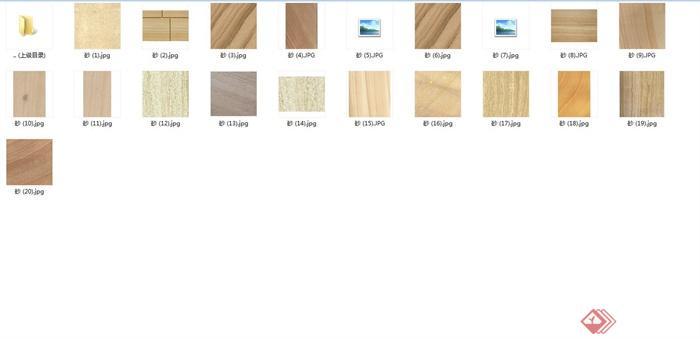 石材集3d、su材质贴图(10)