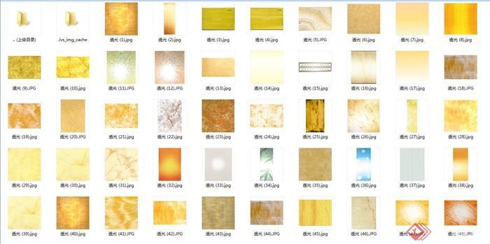 石材集3d、su材质贴图(11)