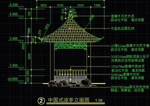 古典中式凉亭设计cad施工图