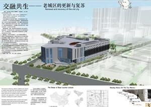 现代某城市综合建筑设计jpg方案图