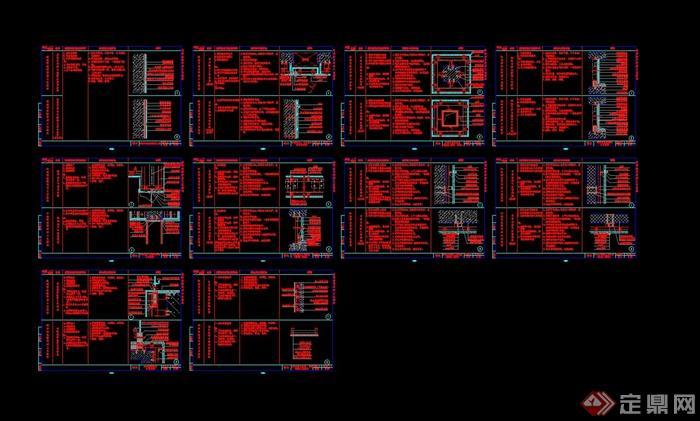 室内装饰通用节点标准cad施工图集(2)