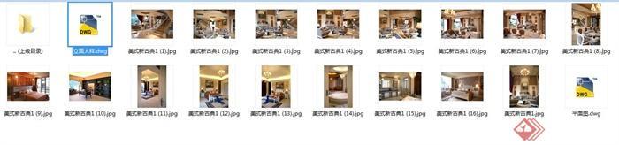 美式古典别墅室内设计施工图附实景照片(9)