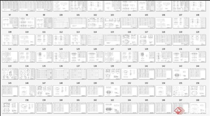 钢筋混凝土化粪池设计施工PDF图集(7)