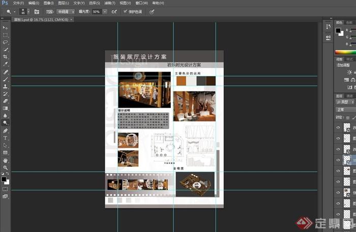 服装展厅室内设计cad施工图、3d模型、ps排版以及效果图(8)