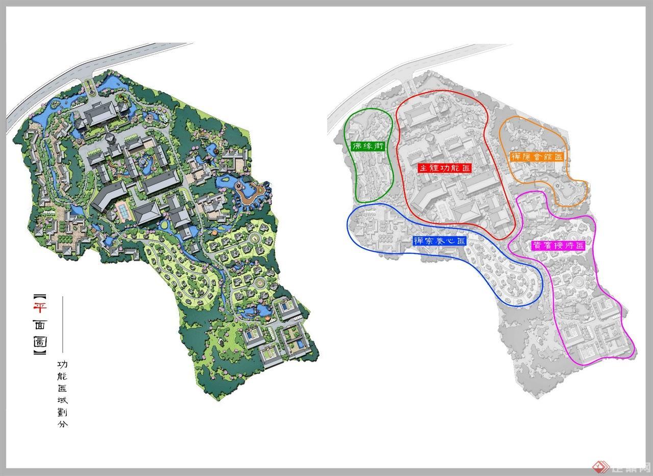 007平面图-功能区域划分