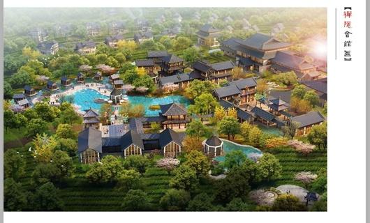 洛阳灵山度假村项目策划方案