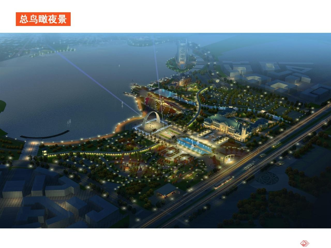 中国淮安世界运河文化旅游区运河文化广场景观设计004