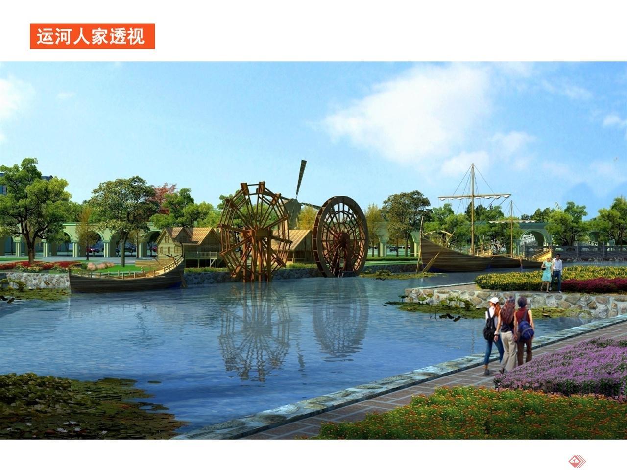 中国淮安世界运河文化旅游区运河文化广场景观设计009