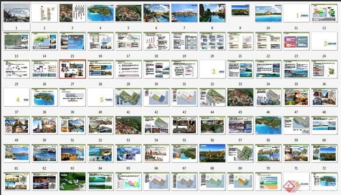 某海湾旅游度假小镇规划设计PDF文本(9)