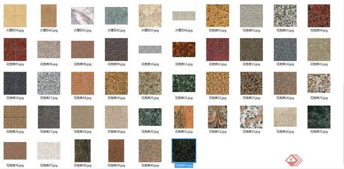 大理石与花岗岩材质贴图(3)