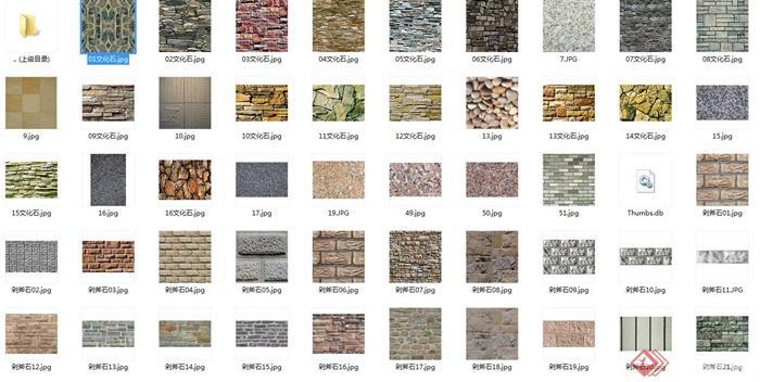 文化石、剁斧石、毛石材质贴图(5)