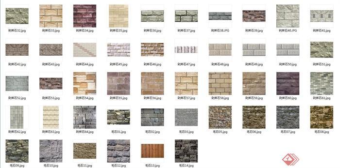 文化石、剁斧石、毛石材质贴图(6)