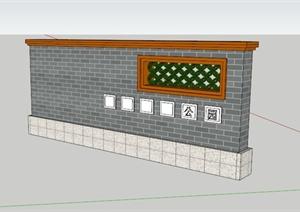 某现代中式青瓦石材镂空装饰景墙SU(草图大师)模型