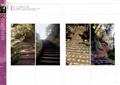 楼梯设计,台阶踏步,石板铺装