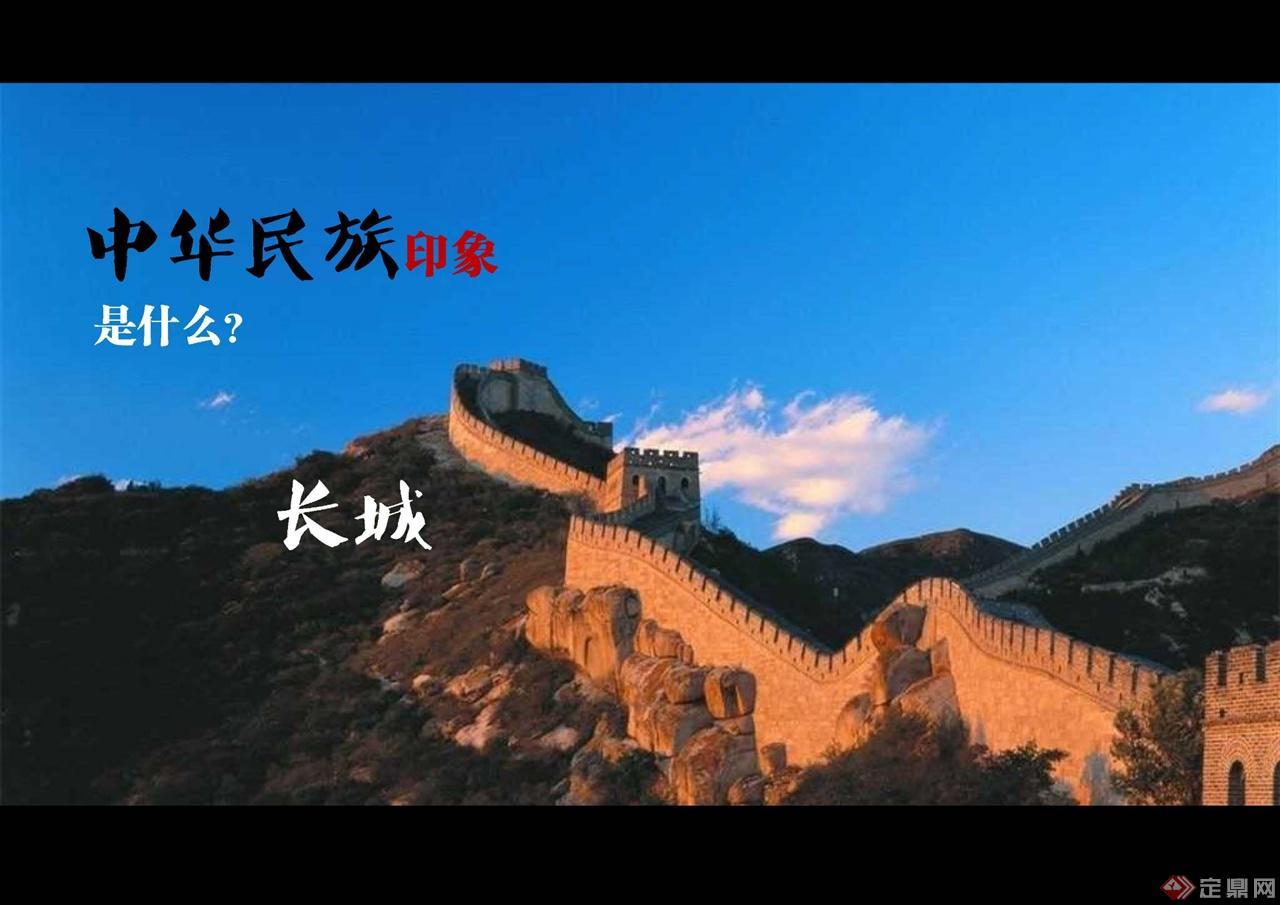 中华黄河文化园20160621_页面_31